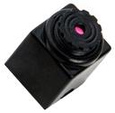 LC-245P Nano - Kamery miniaturowe