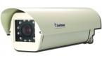 Identyfikacja tablic GV-LPR CAM 10A